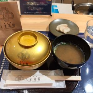 島根館 ノドグロ丼