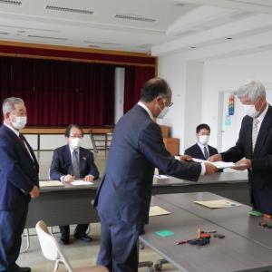 東伊豆ライオンズクラブ様と「災害ボランティアセンター支援に関する連携協定」締結。