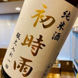 初時雨 純米酒