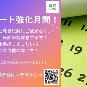 ★菅田将暉くんがやっている「演技の工夫」が、「自己PRの作り方のポイント」!!