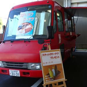 ケータリングカーで京都へ出張