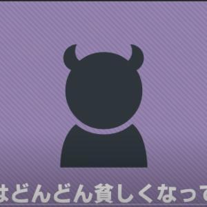 【衝撃作】日本の真相!知らないと殺される!!政府・マスコミ・企業がひた隠す不都合な事実を…