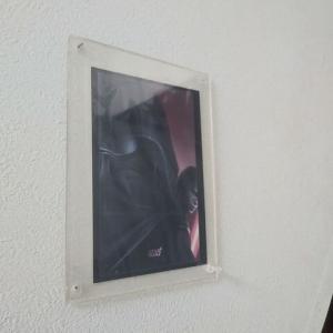 大崎のシェアハウスの壁に・・・