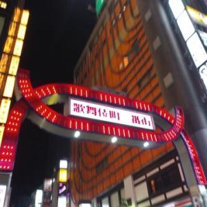 新宿でシェアハウス関連の打ち合わせ