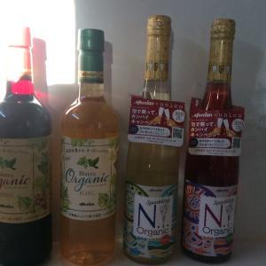 メルシャン オーガニックワイン