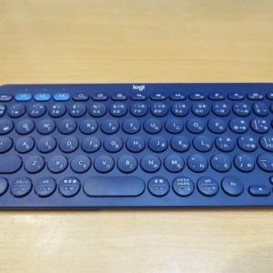 少しブルーのキーボード