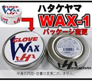 【ハタケヤマ】WAX-1との思い出