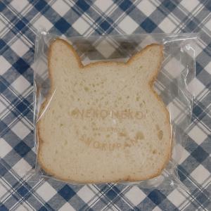ねこ(ΦωΦ)パン