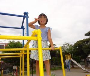 ☆小栗原蓮池公園☆