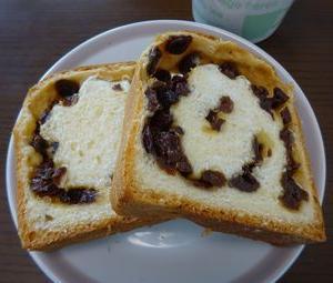 ☆「舞い鶴」のぶどうパン☆