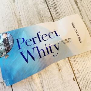 Perfect Whity WHITE WRINKLE CREAM