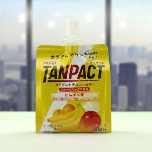 RSP Live 3rd「明治TANPACTヨーグルトテイストゼリー」