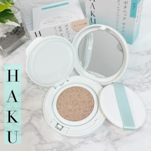 HAKU薬用美容液クッションコンパクト
