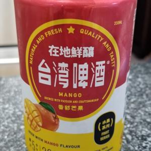 台湾ビール   ~マンゴー味&ハニー味~