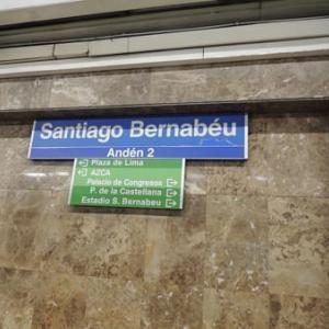 エスタディオ・サンティアゴ・ベルナベウ(Estadio Santiago Bernabéu)へ!