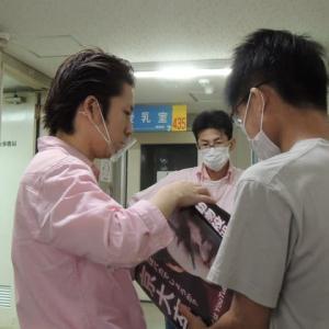 河合ゆうすけさん!6月東京都議会議員選挙葛飾区選挙区で立候補届け出の様子!