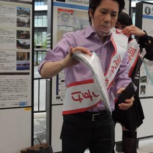 6月26日、立候補届け出後初日の河合ゆうすけさんの表情は?上念司チャンネル ニュースの虎で・・・