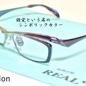 フェニックス降臨(カラー03)~illusionは象徴!