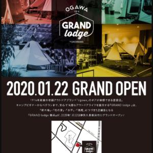 5店舗目 ogawa GRAND lodge 横浜オープン!