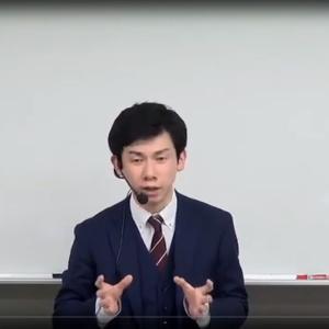 答練・模試の解き方・受け方(動画)