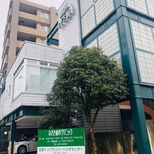 金沢で勉強会 なぎさ歯科クリニック 5-D