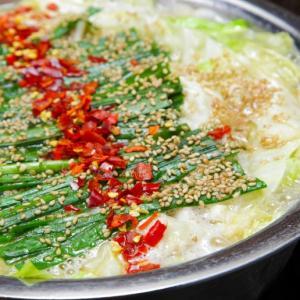 【旅色】秘伝スープでいただくぷりっぷりの国産牛もつ鍋専門店「鍋秀」