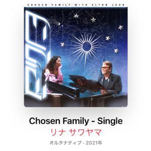 Chosen Family by Rina Sawayama