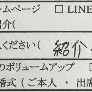 川崎の増毛:当サロンを選んだ理由(お客様の声)