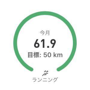 東京マラソン初出走のはずが、一般参加中止になった件