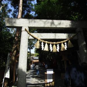 鳥羽の石神さん 三重