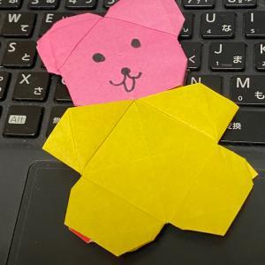 学童にて 熊さんいただきました