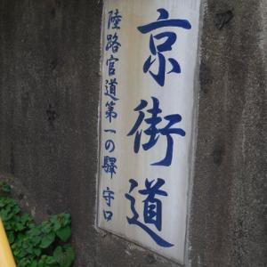 行って来ました  なないろnaくらふと(守口市駅周辺散策)
