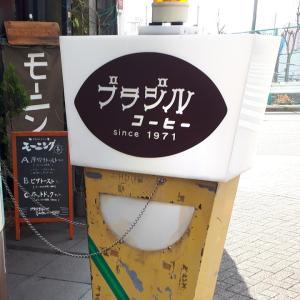 プチ旅行(*^-^*)その1