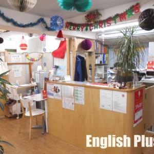 2019年クリスマスに向けてEnglish Plusの飾りつけを始めました(英語編)