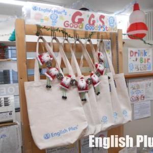 English Plus 2019年11月のEnglish Only Weekのお知らせ(英語編)