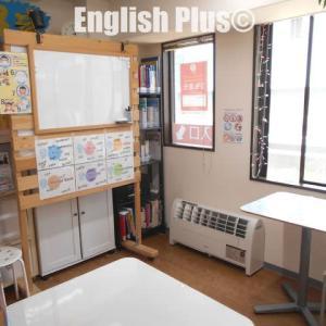 【完全予約制】2020年6月のEnglish Plus学校説明会のお知らせ(日本語編)