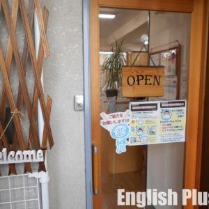 【完全予約制】2020年6月のEnglish Plus 学校説明会のお知らせ(英語編)