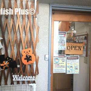 English Plus「10周年記念」2021年10月限定のキャンペーンのお知らせ(英語編)