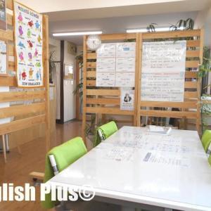 English Plusの新しい自己学習サポート「さらにわかりやすいレッスン後の復習の仕方シート」を作成しました(英語編)