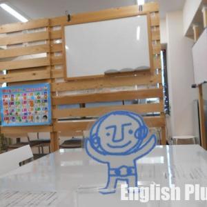 English Plusのレッスンの復習 ~ 自分の英語の間違いに気づける英語力をつけていこう ~ 2019年8月第1週の英語レッスンの復習(英語編)