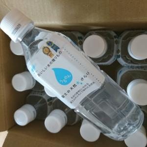 TOKAIホールディングスの優待は富士の天然水