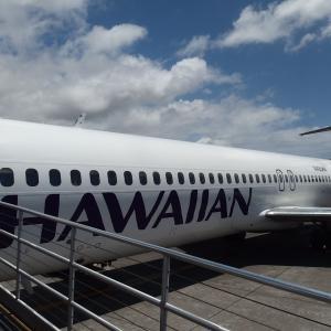 10月のハワイをキャンセルしました