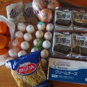 業務スーパーとコーン食パン