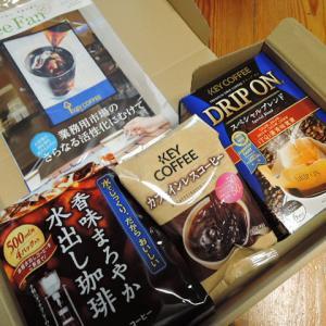 今日はコーヒーの日♡陰干しコーヒー豆を買いました