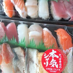 休日のランチはかっぱ寿司♡蒸し豚が届きました