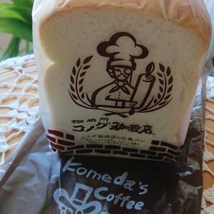 コメダ珈琲店で食パンを買いました