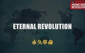 Hong Kong Revolution: Eternal Revolution 永久革命   Happy Science Official