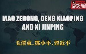 Hong Kong Revolution: Mao Zedong, Deng Xiaoping and Xi Jinping   Happy Science Official