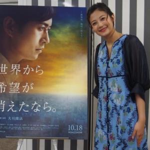 『世界から希望が消えたなら。』千眼美子 独占インタビュー エンタジャム 「物語の中でみなさん一人一人にとっての「希望」を探していただきたいです」