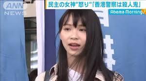 香港 実弾発砲 活動家女性「警察は殺人鬼のよう」  テレビ朝日系(ANN)「もう親中派か民主派かという問題じゃなく、善悪の問題です。・・」